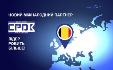 ООО «ЦПДК» расширяет карту международных заказов